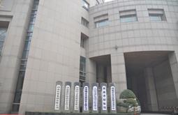 河南省公共资源交易中心
