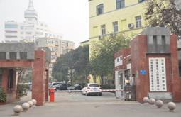 河南省残疾人就业服务中心