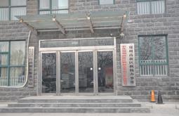 枫杨办事处