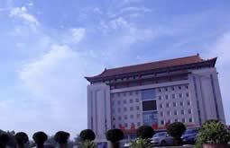 郑州市档案馆
