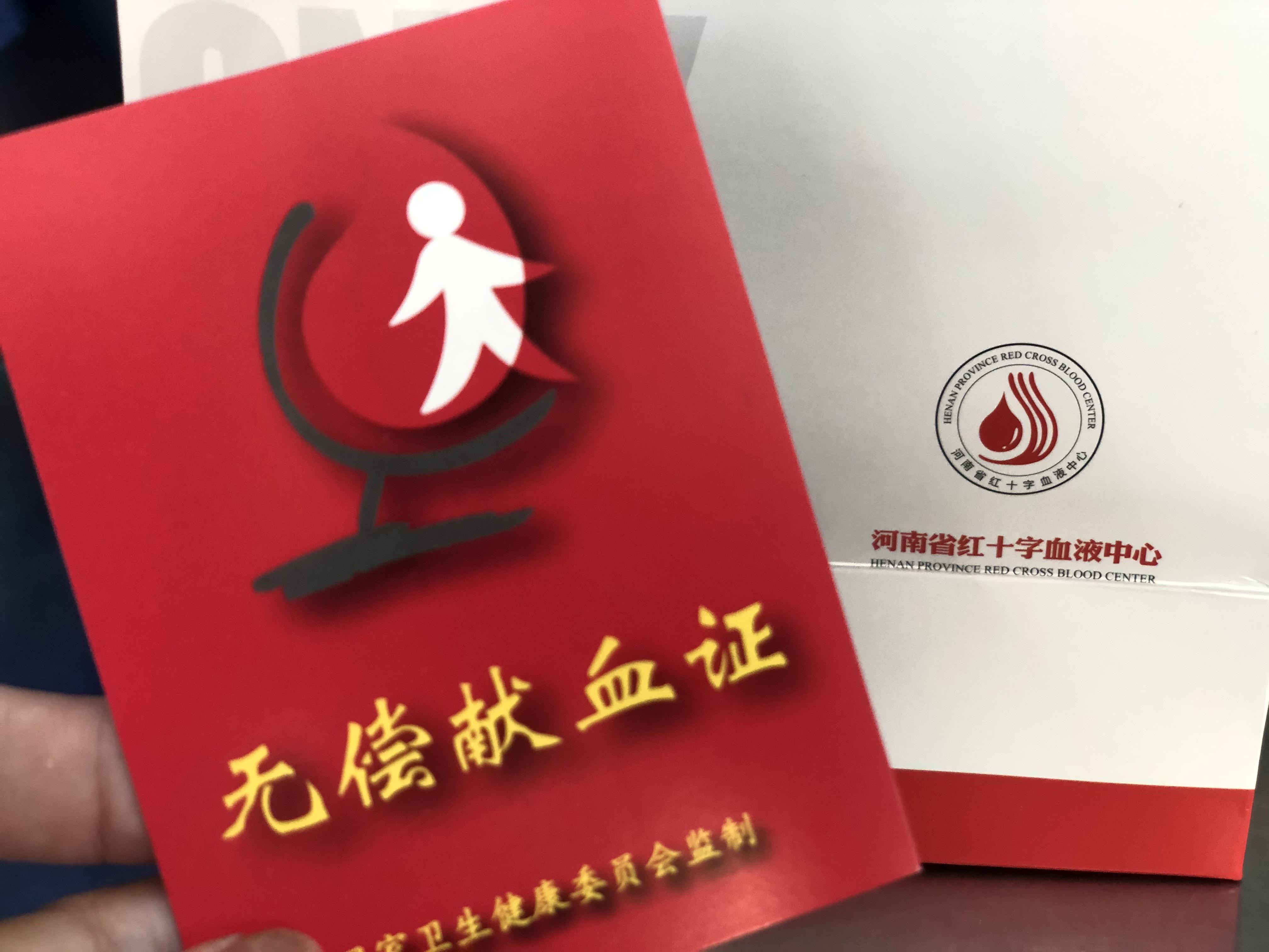 """河南球吧网直播官网 新闻集团在郑州开展:""""同心抗疫、与您同行""""无偿献血活动!"""